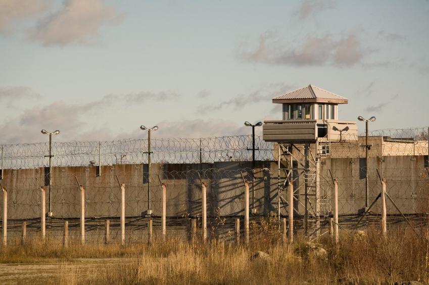 vigilanteprision
